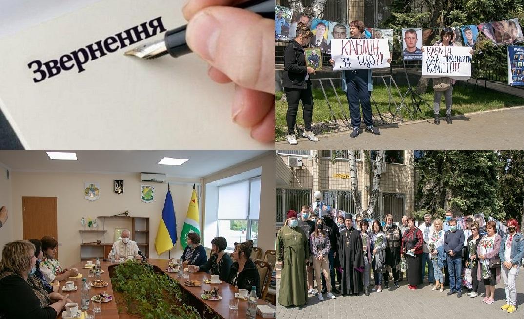 МИ Є: Нас підтримала Павлоградська Міська Рада