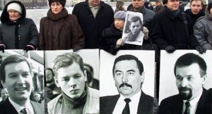 Доля близько 70 білорусів, зниклих у дні протестів, досі невідома.