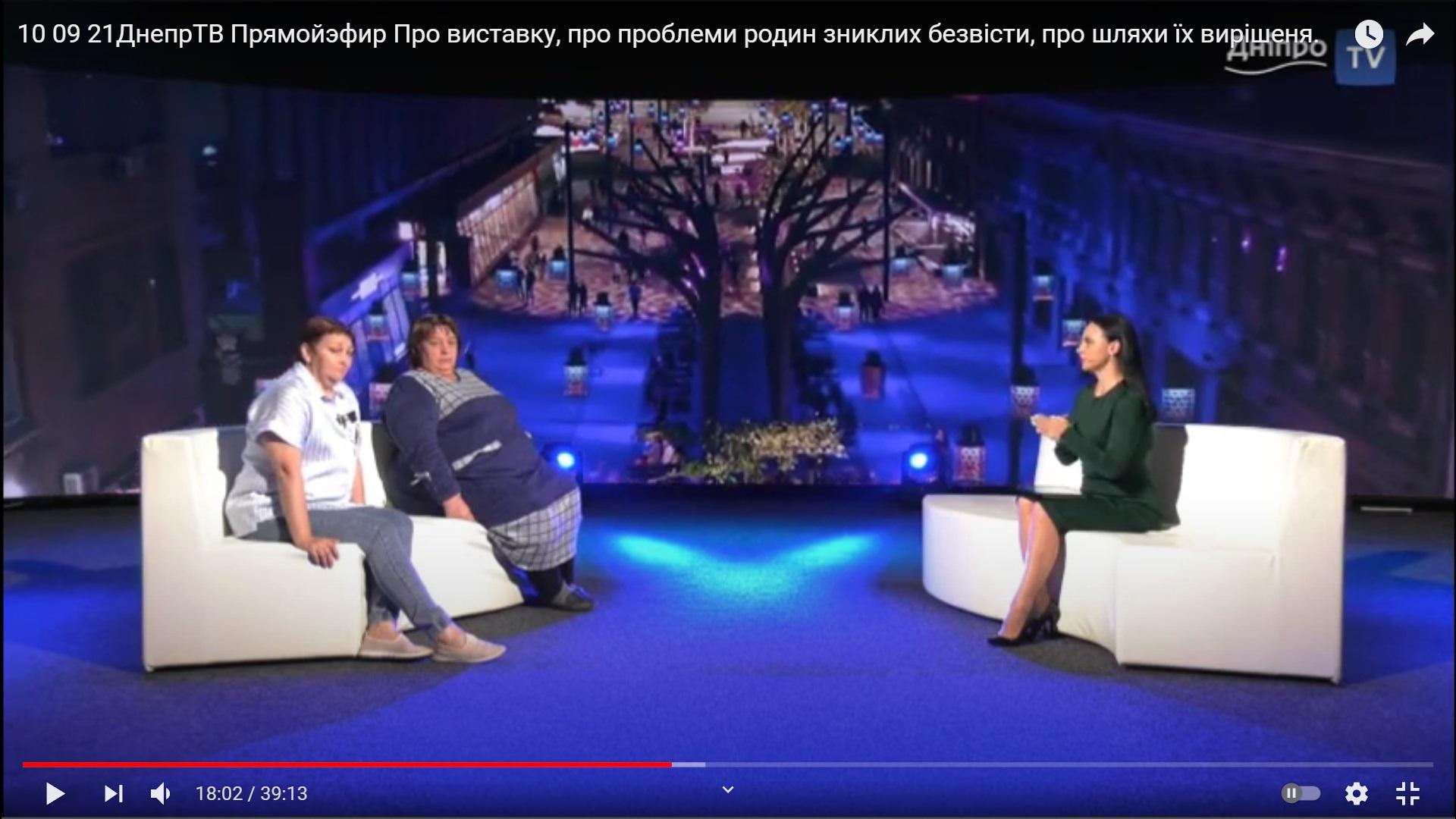 Вечір на ДніпроТВ. Про заходи, виставки та плани на майбутнє.
